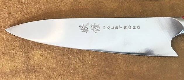 Dalstrong Phantom Series brand etched into the blade